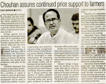 Chouhan assures continued price support to farmers