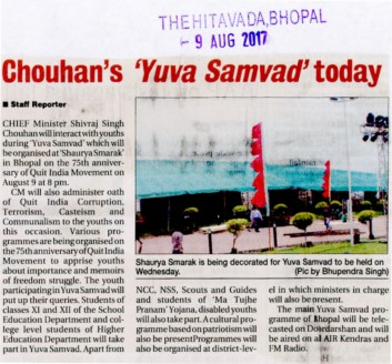 "Chouhan""s ""Yuva Samvad"" today"