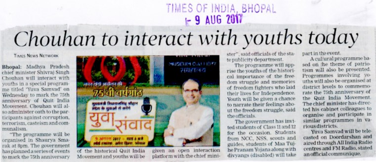 Chouhan to interact with youths today