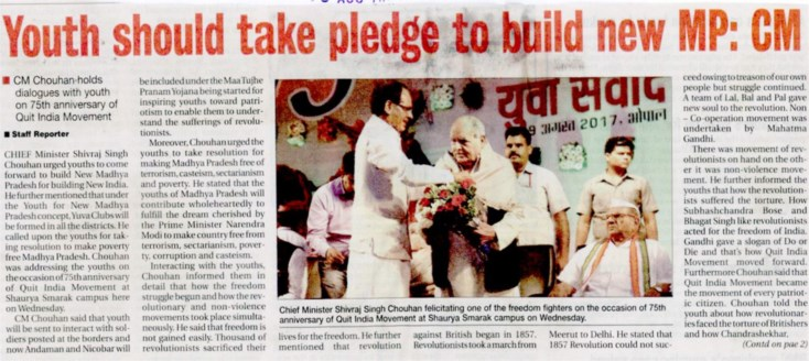 Youth should take pledge to build new MP : CM