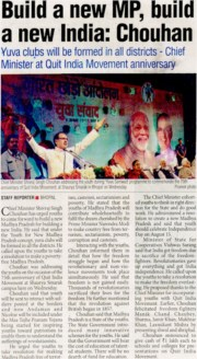Build a new MP, build a new India : Chouhan
