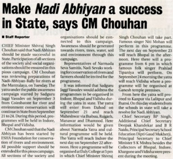 Make Nadi Abhiyan a success in State, says CM Chouhan