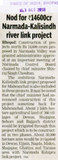 Narmada Control Board okays projects worth Rs 14,600 crores