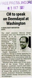 CM to speak on Deendayal at Washington