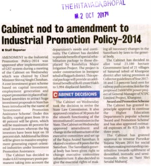 Cabinet nod to amendment to Industrial Promotion Policy - 2014