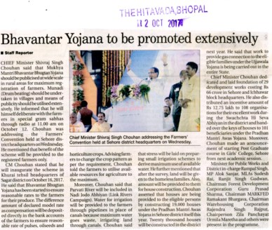 Bhavantar Yojna to be promoted extensively