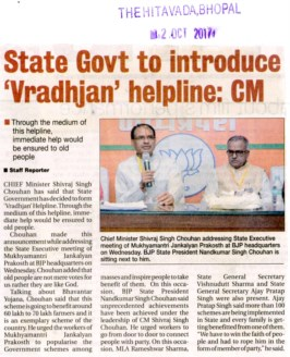 "State Govt to introduce ""Vradhjan"" helpline : CM"