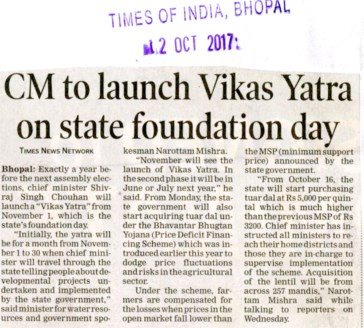 CM to launch Vikash Yatra on state foundation day