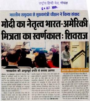 Mukhya mantri gram sadak yojana madhya pradesh tenders dating 8