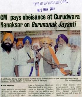 Mukhya mantri gram sadak yojana madhya pradesh tenders dating 6