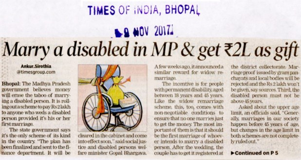 Marry a disabled in MP & get R 2L as gift