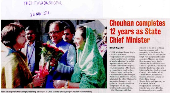 Chouhan comopetes 12 yeares as State Chief Minister