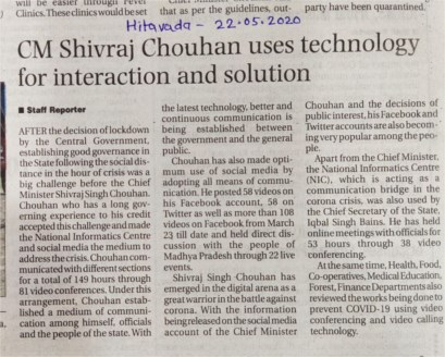 CM Shri Shivraj singh Chouhan uses technology for interaction and solutions.