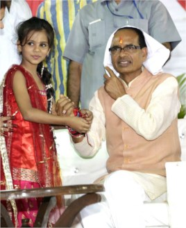 Shivraj Singh Chouhan extends greetings on occasion of Raksha Bandhan