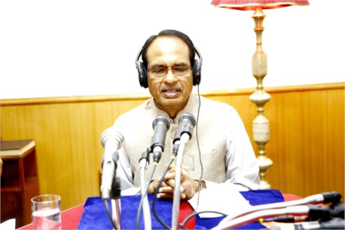 "C.M. Shri Chouhan talks to youth in ""Dil Se"" programme"