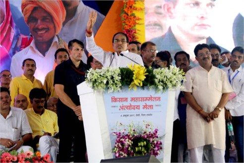 Farmers Must Change Crop Pattern As Per the Requirement: CM
