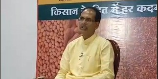 Bhavantar Bhugtan Yojana is Mahabonus for Farmers-CM