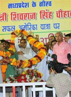 CM Chouhan welcomed on his return from US tour