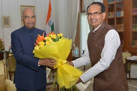 Maiden visit of President Shri Kovind on November 10
