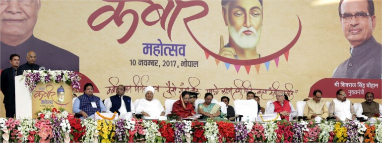 Teachings of Sant Kabir is Sanjivini for Society: President Shri Kovind in Kabir Mahotsav