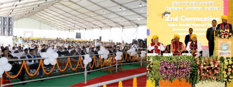 Youth Must Make India a Developed Nation: President Shri Kovind