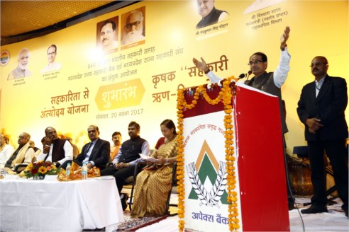 Create new employment opportunities through cooperatives: CM
