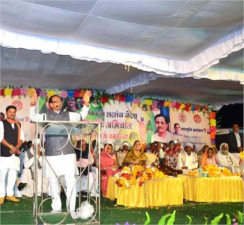 Land Rights Campaign to be conducted from January 26: CM Chouhan