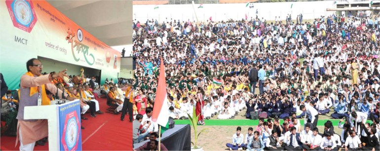 CM Chouhan Urges Youths to Keep Freedom Intact