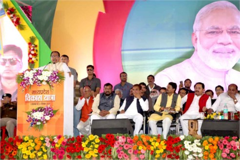 CM Chouhan Gifts Development Works Costing Rs. 625 Crore to Sagar District