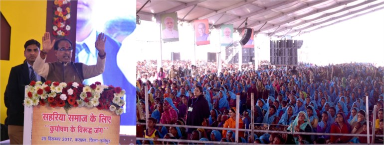 CM Chouhan declares war against malnutrition in Sahariya Samaj