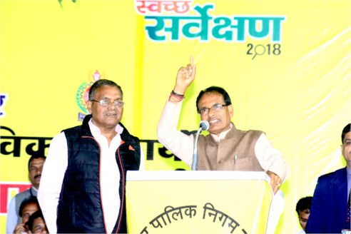CM Chouhan gives gift to Indore in Beneficiaries meet