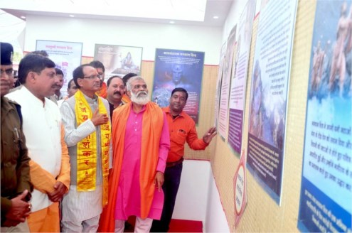 Chief Minister Chouhan inaugurates Shaiva Kala Sangam Exhibition in Ujjain