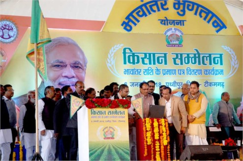 Bhavantar Yojana to give new direction to entire country: CM