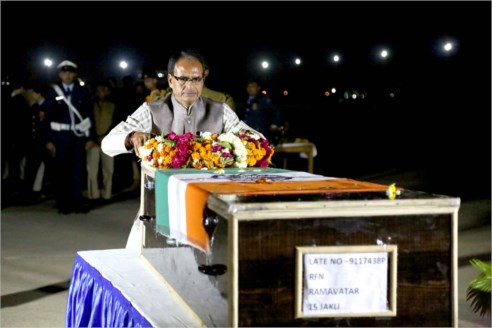 CM Chouhan reaches Gwalior to pay tribute to Martyr Ram Avatar
