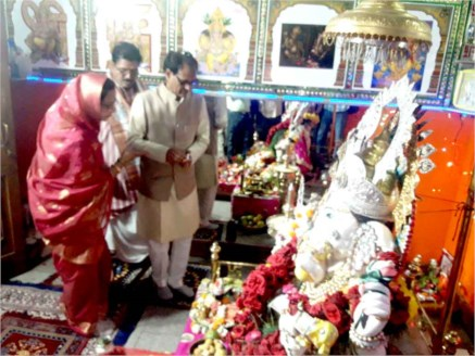 CM Chouhan Performs Pooja-Archana at Ganesh Mandir of Vidisha