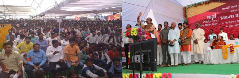 Wheat @ Rs. 2 thousand per quintal to be purchased from Farmers: CM