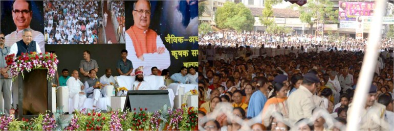 M.P. will become leading state of Country in organic farming: CM