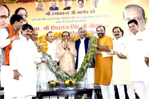 Cooperative Movement to be Speeded up in State: CM