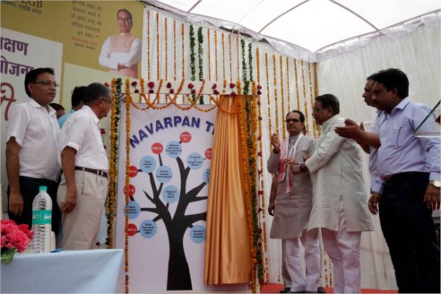 Treatment a fundamental right of all – CM
