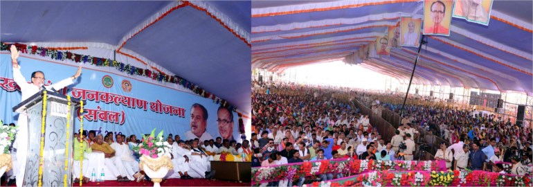 Land pattas will be given to each poor person in state: CM