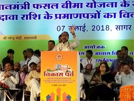 Cities of Madhya Pradesh will be made most beautiful and advanced in the country: CM