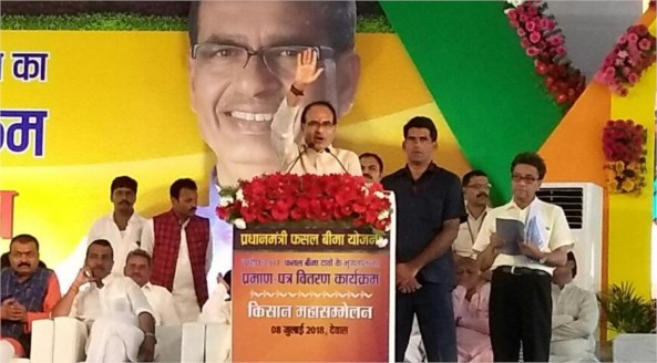 Rs. 35 thousand crores has been deposited in state farmers' account in a year: Shivraj Singh Chouhan