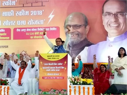 Electricity cases of labourers to be closed: Shivraj Singh Chouhan