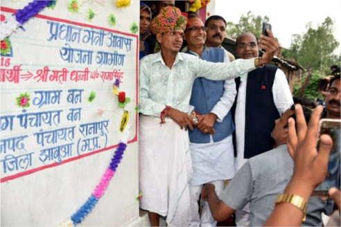 CM Shivraj Singh Chouhan attends house warming function of Ramsingh's family