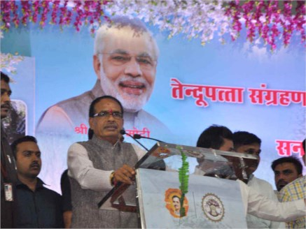 State government schemes dedicated to poor and farmers: Shivraj Singh Chouhan