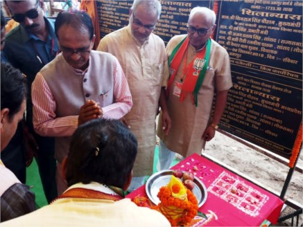 Rs 1000 per month to be given to Baigas for nutritious meals-CM Shivraj Singh Chouhan