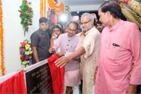 Will make Madhya Pradesh the foremost state in the country: CM Shivraj Singh Chouhan