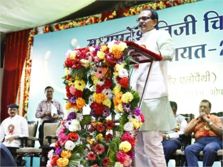 Need to save native medical methods is must- Shivraj Singh Chouhan