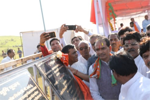 CM Shivraj Singh Chouhan gifts developmental works worth Rs. 26 crores to Shajapur district
