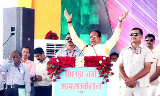 Will not allow misuse of law in Madhya Pradesh: Shivraj Singh Chouhan